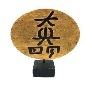 Adorno Grafía Japonesa Dorada
